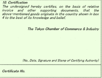 10.Certification