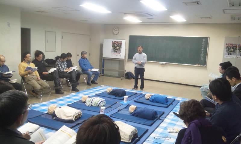 東京 2020 救命 講習 上級