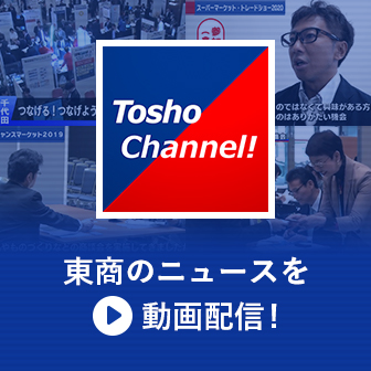 Tosho Channel